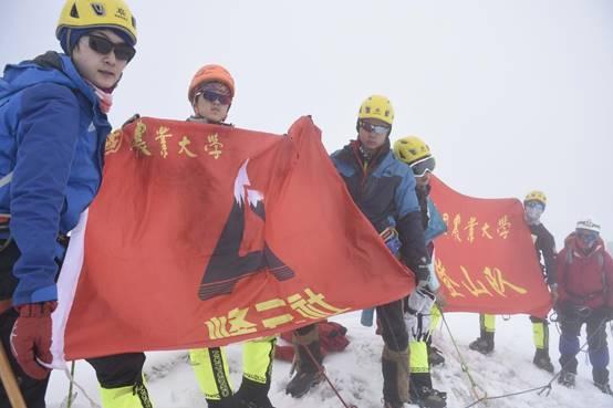 农大登山队顺利完成雪宝顶和都日峰的连攀活动并已安全抵达成都 ...