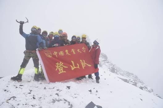 农大峰云社户外特工登山队顺利完成雪宝顶和都日峰的连攀活动 ...