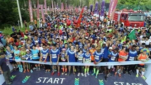 """吉林·撫松""""魯能勝地杯""""2018長白山國際半程馬拉松賽精彩開賽 ... ..."""