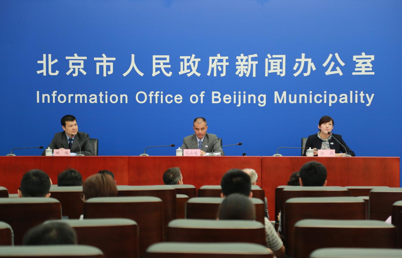 """聚焦冬奥""""北京周期"""",共建""""中国冰雪产业国际生态圈"""""""