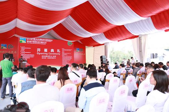第17届中国国际房车露营展览会 第9届中国国际房车露营大会 在京隆重开幕 ...