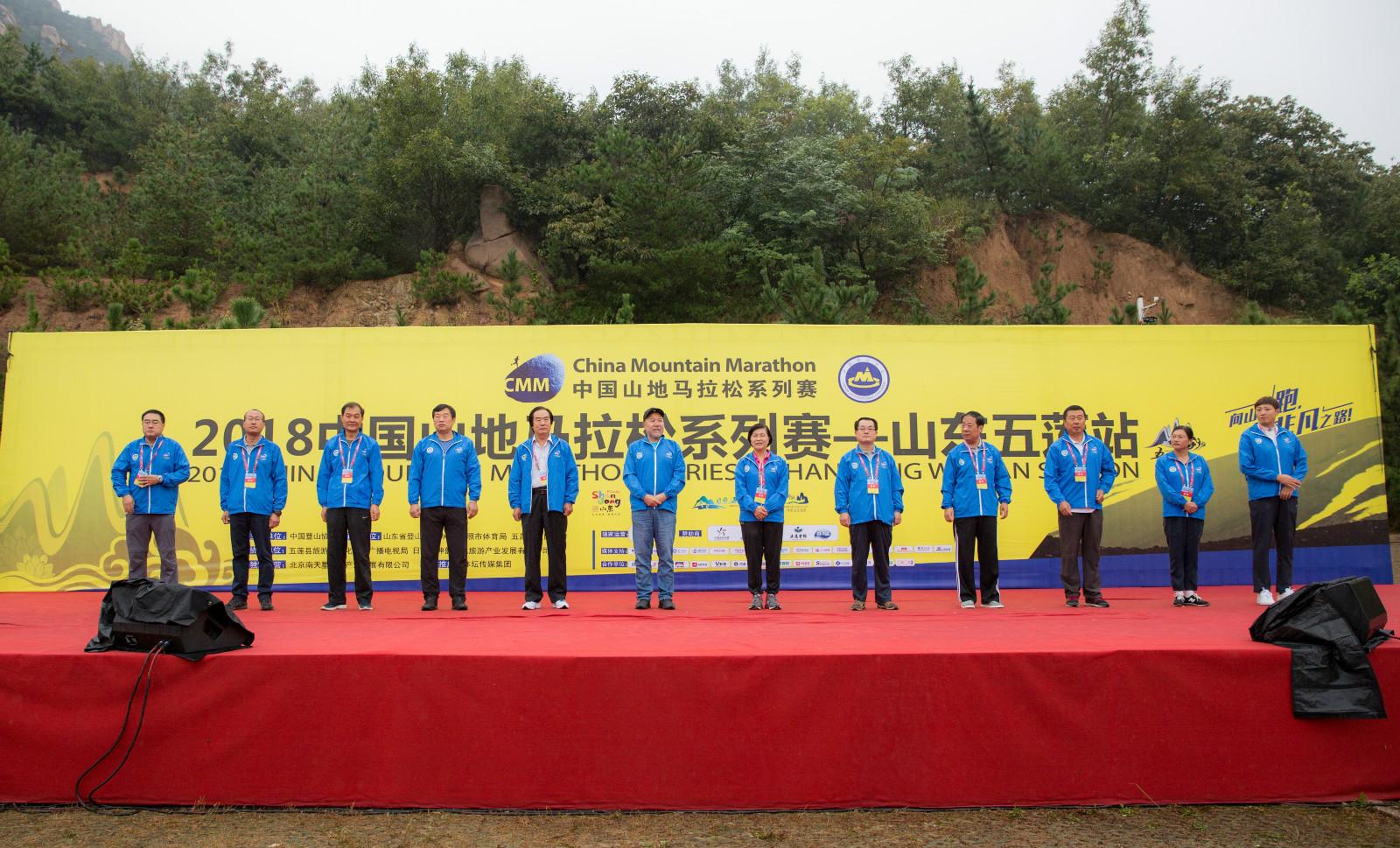 2018中国山地马拉松系列赛—山东五莲站 鸣枪开赛