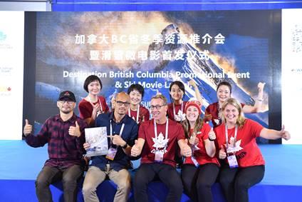 加拿大BC省旅游局首次亮相2018国际冬季运动(北京)博览会
