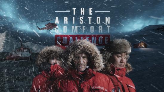 关乎每个人命运 阿里斯顿鼎力支持全球气候研究