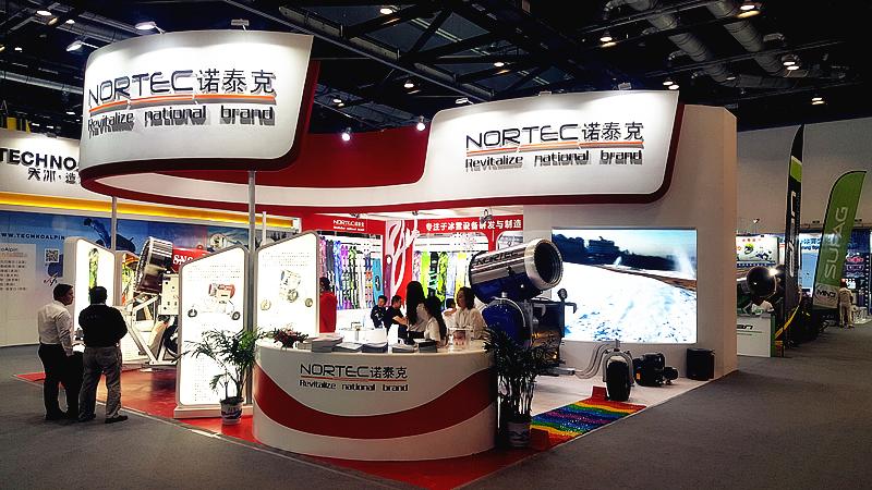 诺泰克NORTEC打造滑雪场设备高端民族品牌