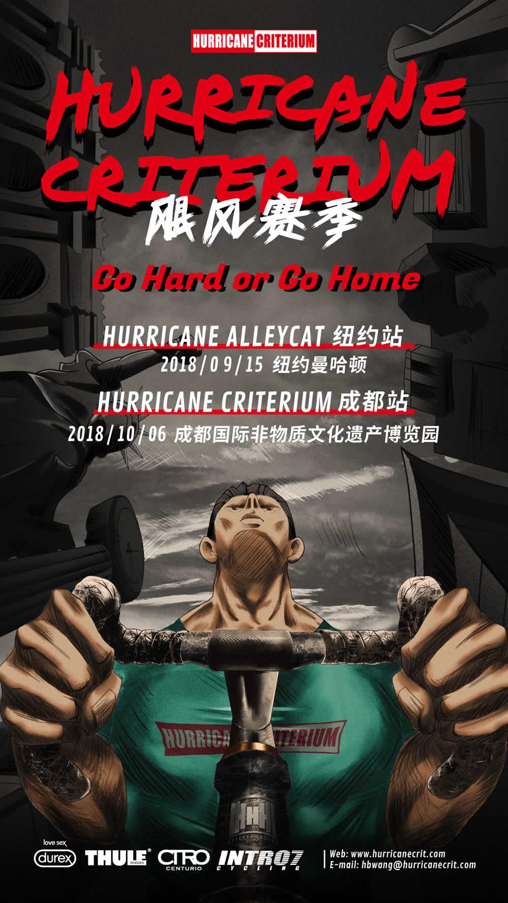 中国Hurricane Criterium飓风固齿赛美国纽约站圆满落幕