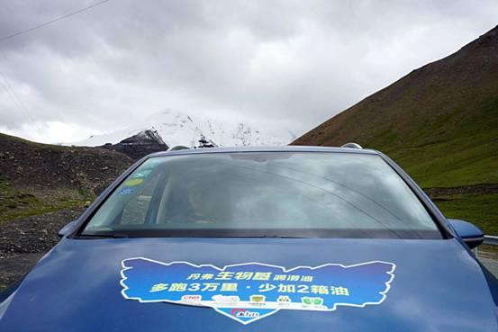 """第六期""""西部行""""公益扶贫自驾游走进西藏"""
