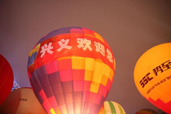 2018国际山地旅游暨户外运动大会—中国热气球表演赛兴义开启 ...