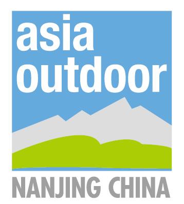 亞洲戶外用品展覽會新思維戰略正式發布