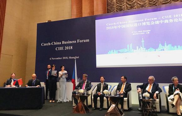 捷克共和國總統米洛什?澤曼閣下見證同程旅游與捷克旅游局戰略合作簽約儀式 ...