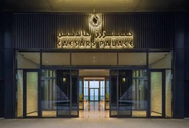 凯撒娱乐全新酒店进驻迪拜将于11月15日盛大开幕
