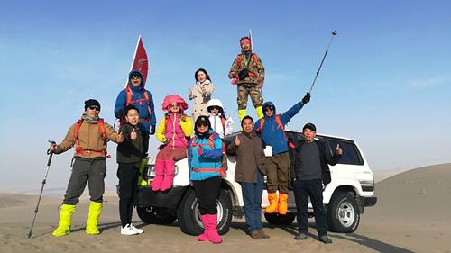 N39°花雕探險 中國第一支探險隊首次徒步穿越塔克拉瑪干 啟程見面會 ...