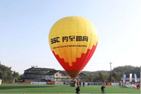 2018中国·长宁蜀南竹海热气球天空飞行月 亲子时光,让孩子们快乐飞翔 ... ...