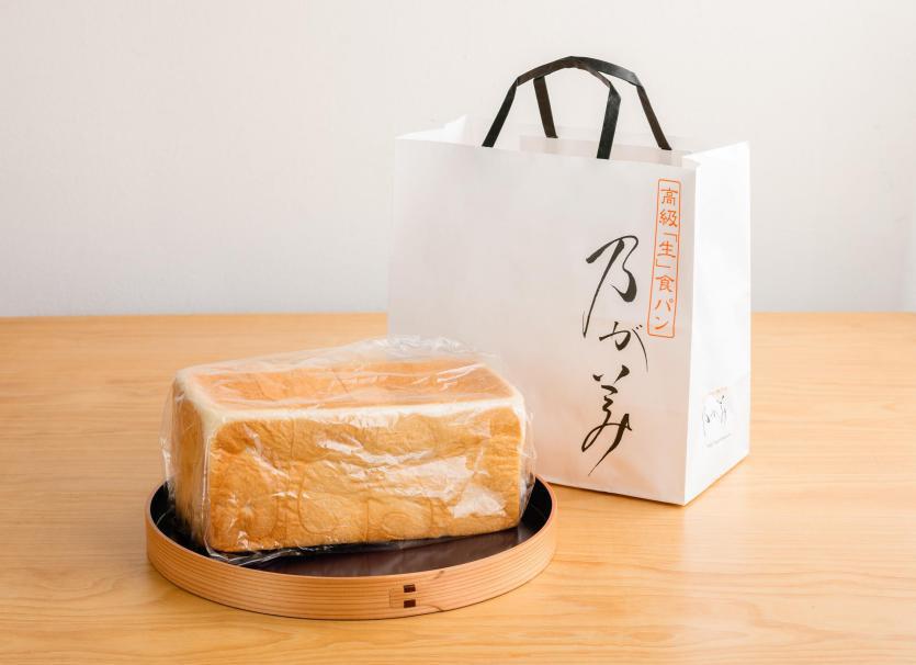 """送禮自食皆可 就是這款日本最美""""生""""面包了!"""