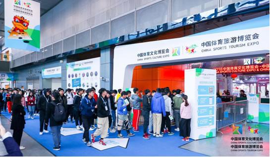 展现我国体育文化软实力,2018中国体育文化博览会 中国体育旅游博览会圆满落幕 ... ...