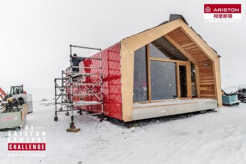 阿里斯顿格陵兰岛舒适区 诠释可持续发展的设计理念
