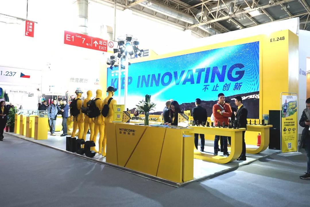 ISPO Beijing 2019 NITECORE奈特科尔专访
