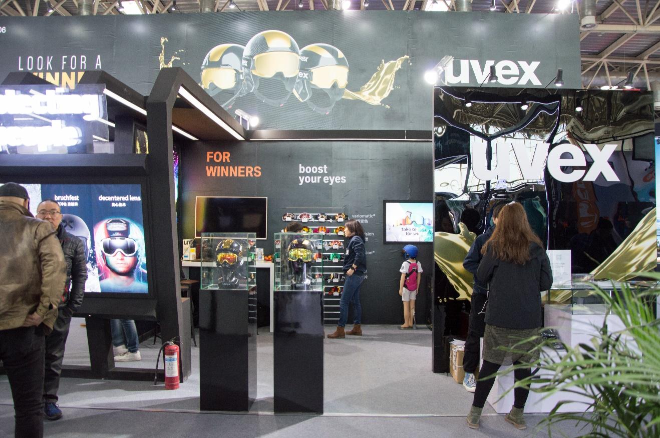 uvex创新突破打造专业防护产品