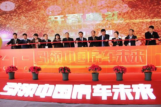 第18届中国(北京)国际房车露营展览会在京隆重开幕
