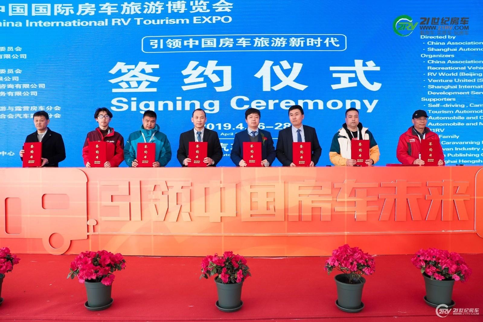 现场成交2617台 第18届中国(北京)国际房车露营展览会圆满闭幕 ...