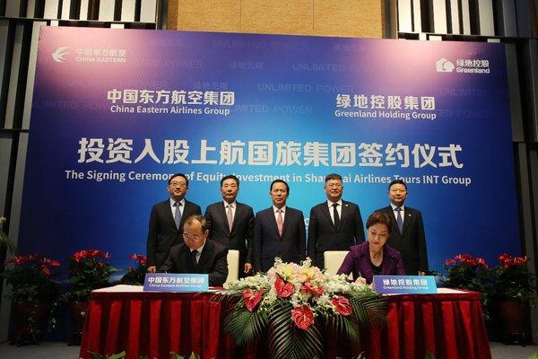 """绿地控股与中国东航集团签约,酒店旅游产业完善""""一体两翼""""布局 ..."""