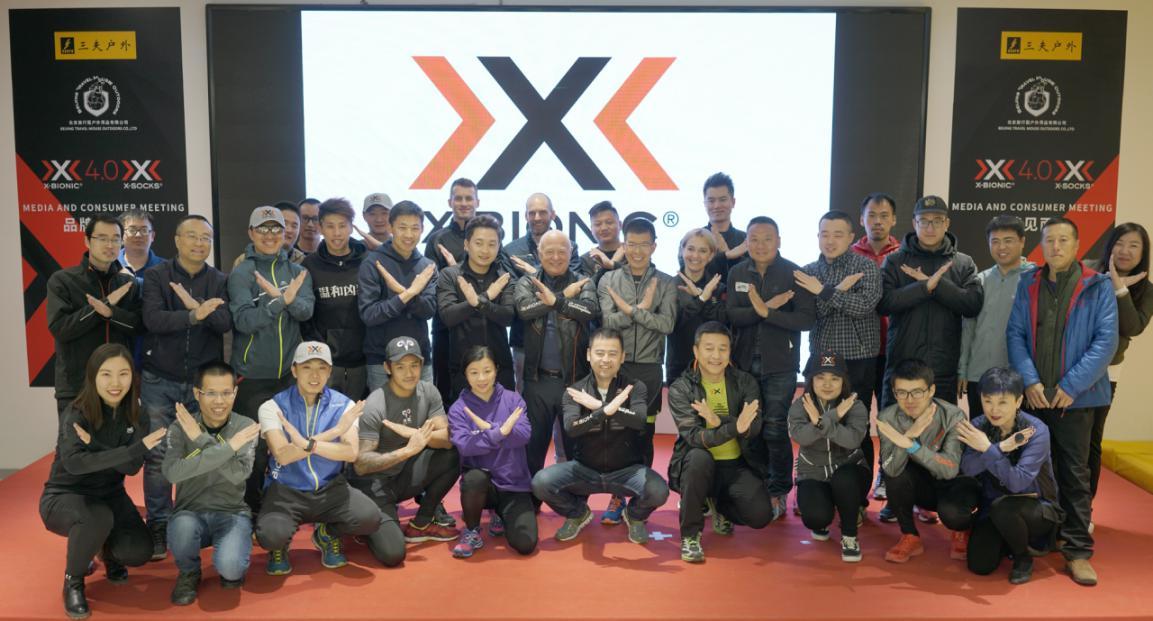 让科技引领运动潮流--瑞士X-BIONIC品牌媒体粉丝见面会在京成功举办! ... ...