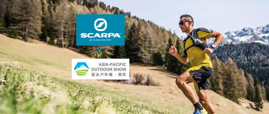 硬核品牌驾到 | SCARPA确认参加2019亚太ag亚游娱乐手机客户端|官网展!
