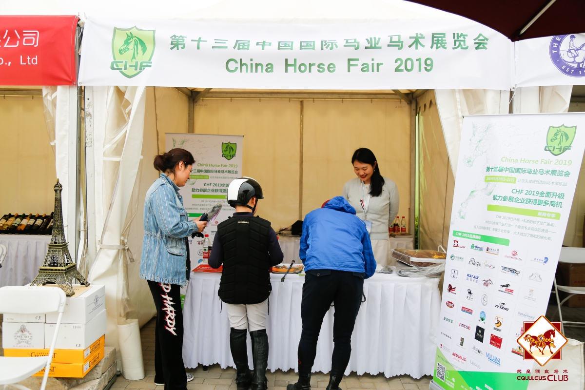 【CHF 2019】线下推广获祝福 展赛结合受瞩目