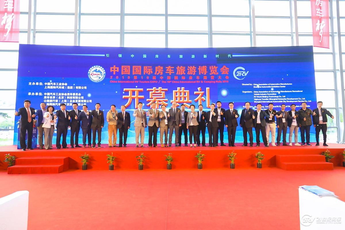 接待觀眾4萬余人次 中國國際房車旅游博覽會順利閉幕