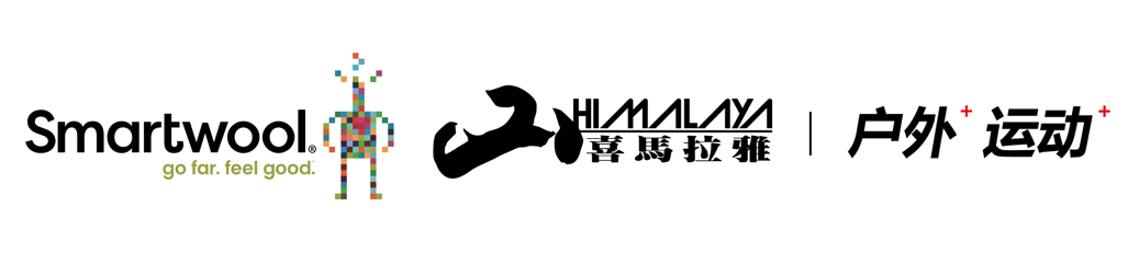 Smartwool宣布與深圳市喜馬拉雅貿易有限公司開展代理合作關系 ...