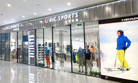 边城体育再次牵手融创茂,广州融」创茂店盛大开业