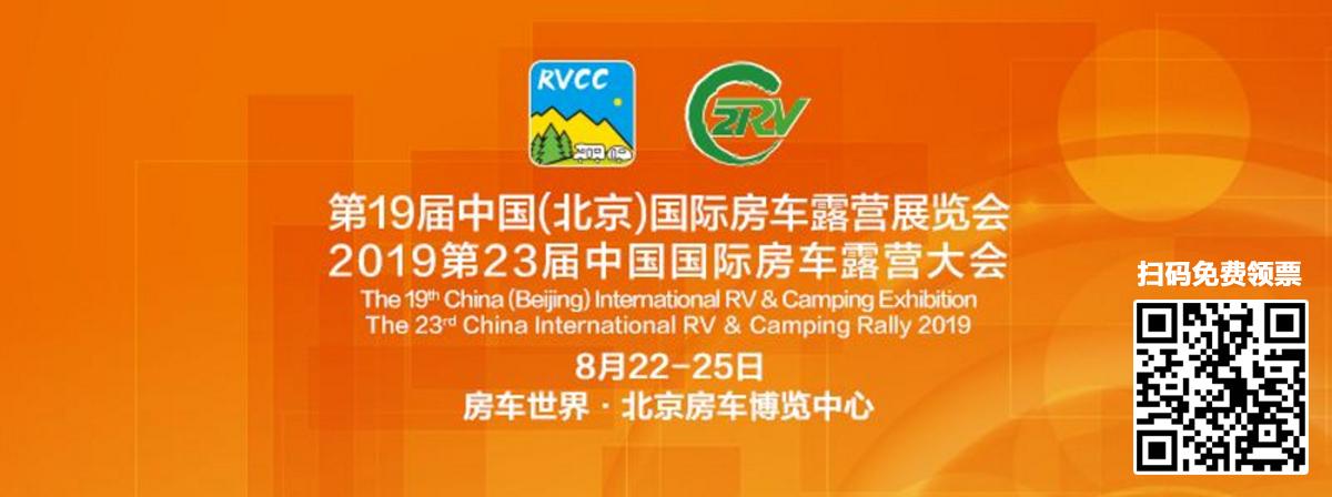 最新款产品抢先实拍 诺优3款新车将亮相北京房车展