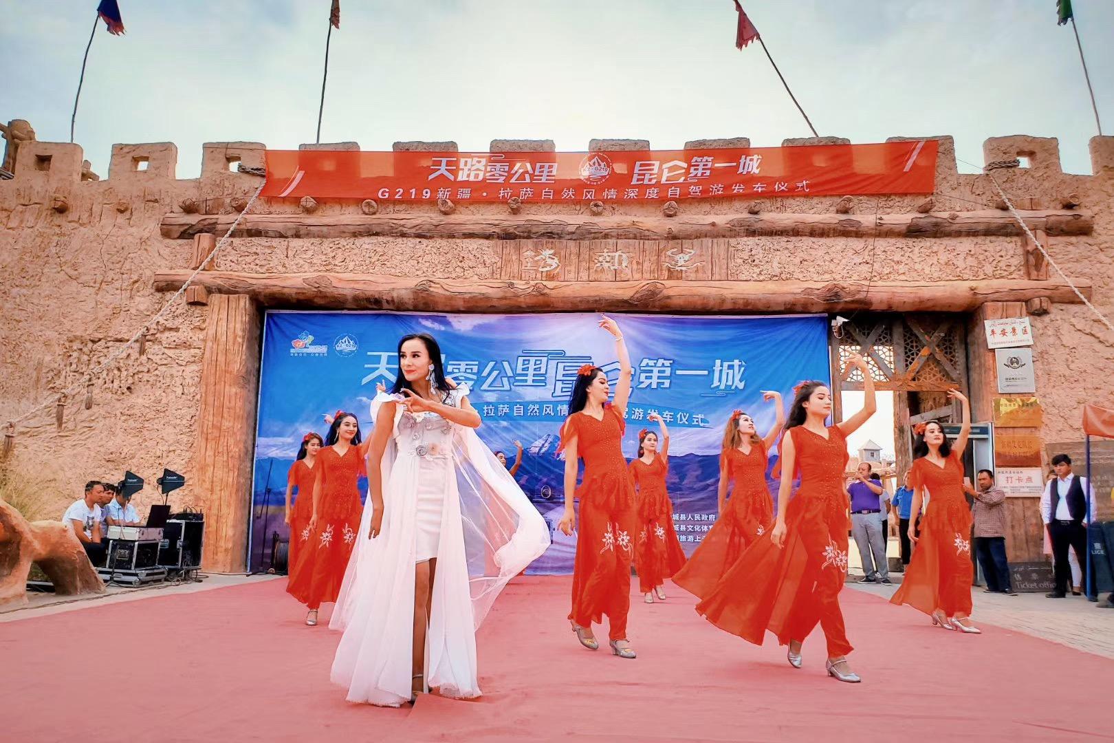 新疆叶城·西藏拉萨自然风情深度自驾游活动正式启幕