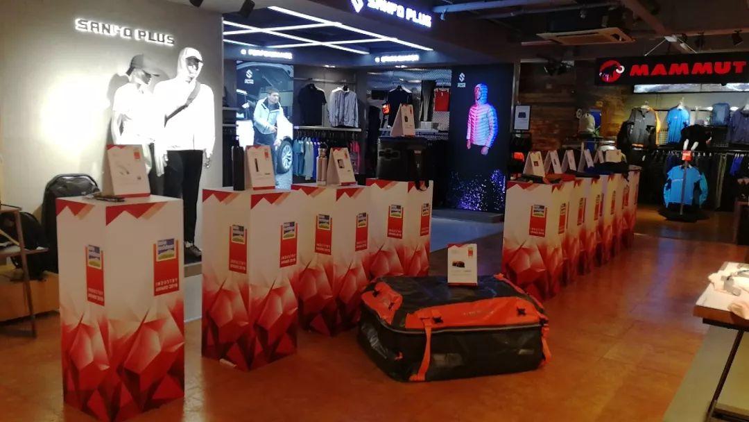 走进上海 · 三夫最大户外店,与最优户外装备相遇吧!