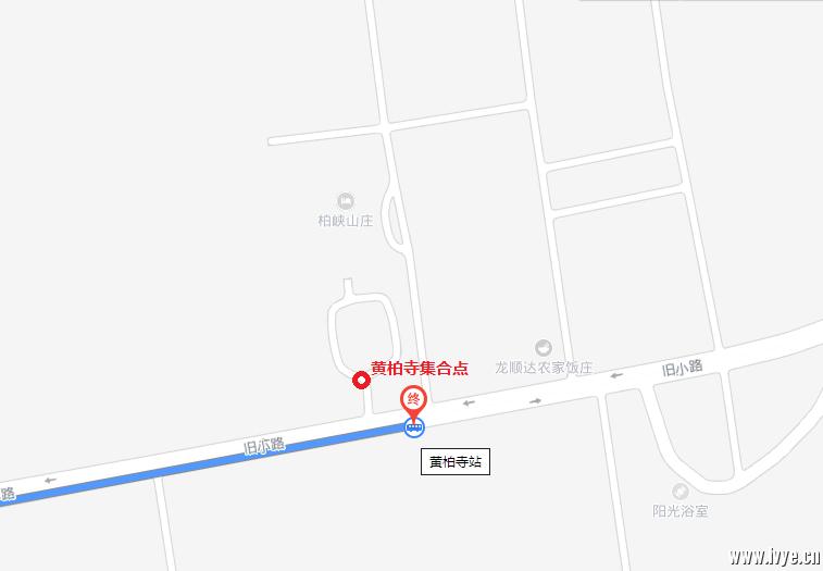黄柏寺集合点.png