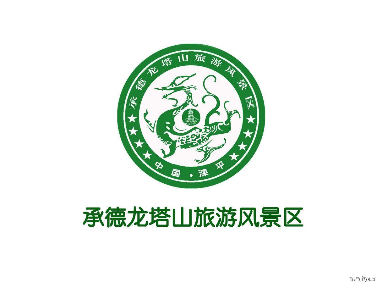 1龙塔山logo.jpg