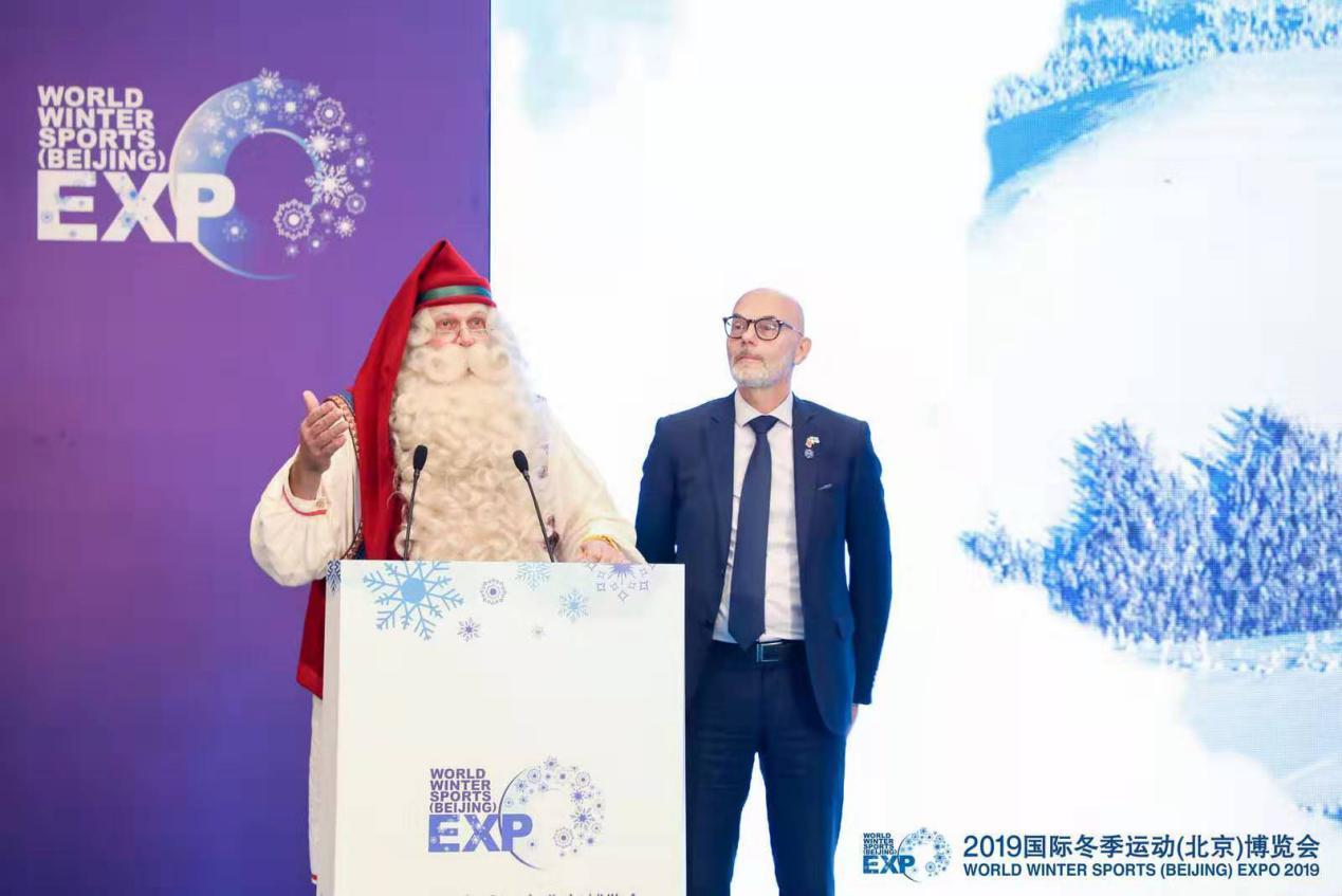 """2019冬博会""""芬兰日""""主题活动举办 冰雪外交助力产业联动"""