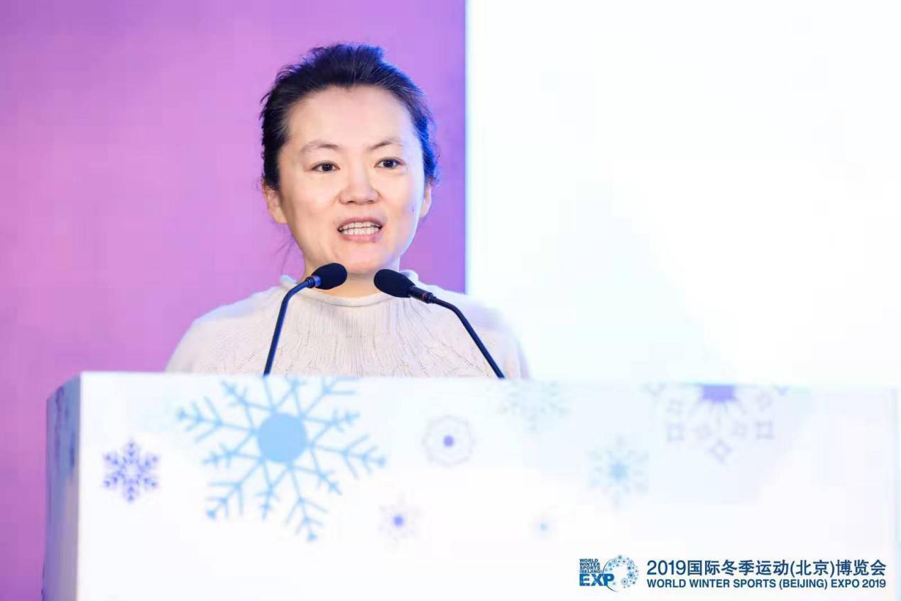 2019冬博會冰雪創業爭霸賽舉辦 助推項目孵化與產業創新