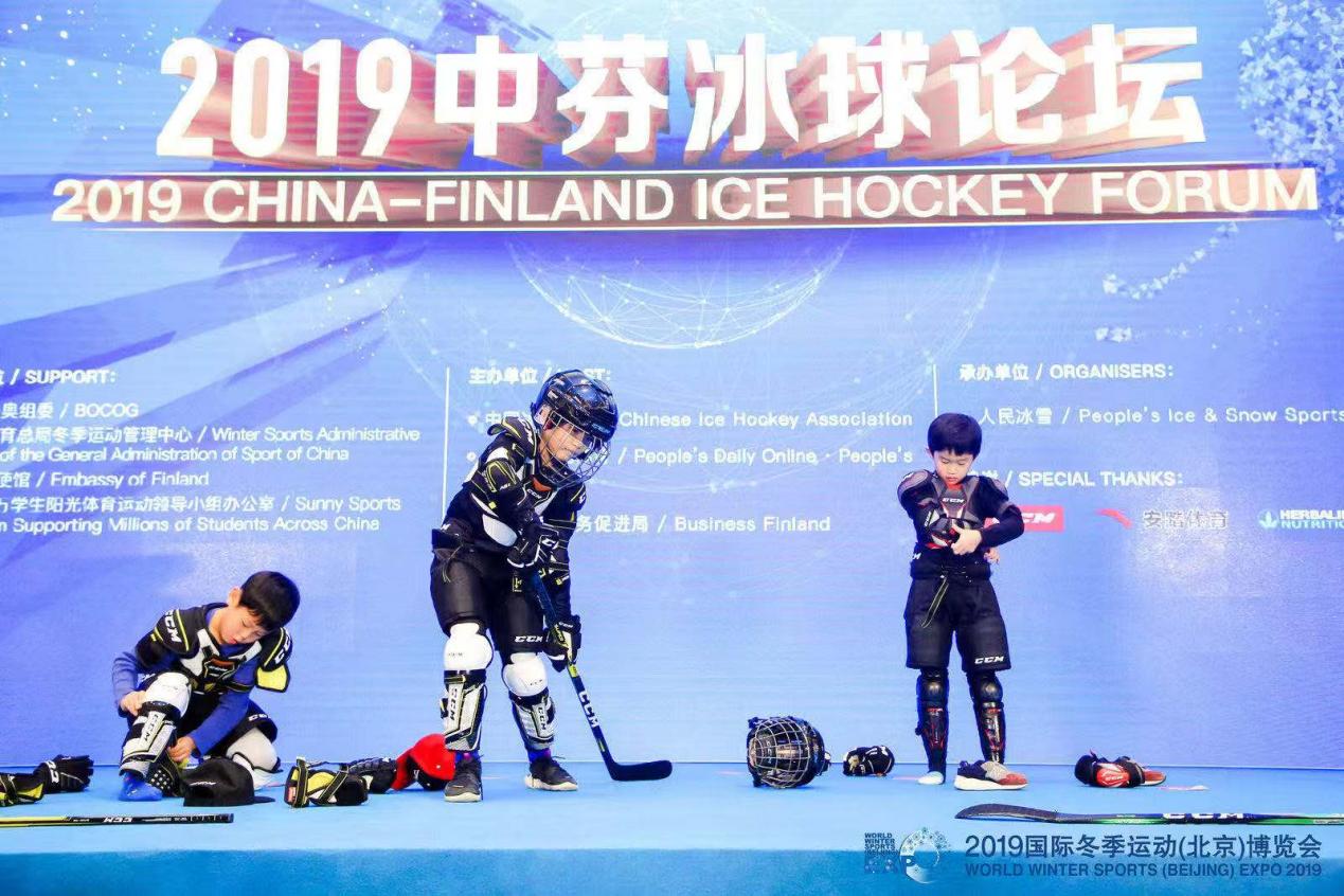 中國冰球發展高峰論壇成功舉辦 助力中國冰球運動的推廣與發展 ...