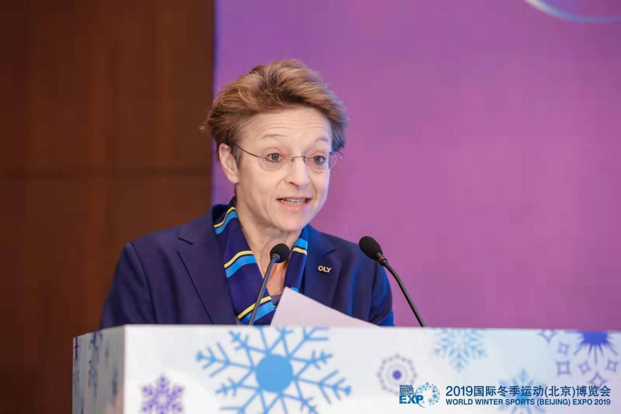 2019中國冰雪人才發展論壇舉辦:冰雪人才缺口亟需填補
