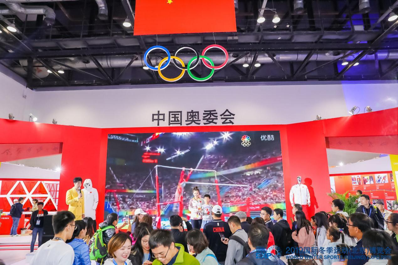 2019冬博會在京圓滿落幕 各項數據均創歷史新高
