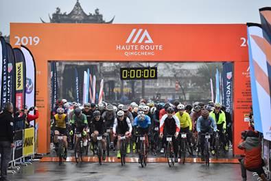 世界頂級體驗式自行車賽Haute Route大青城落地都江堰、汶川