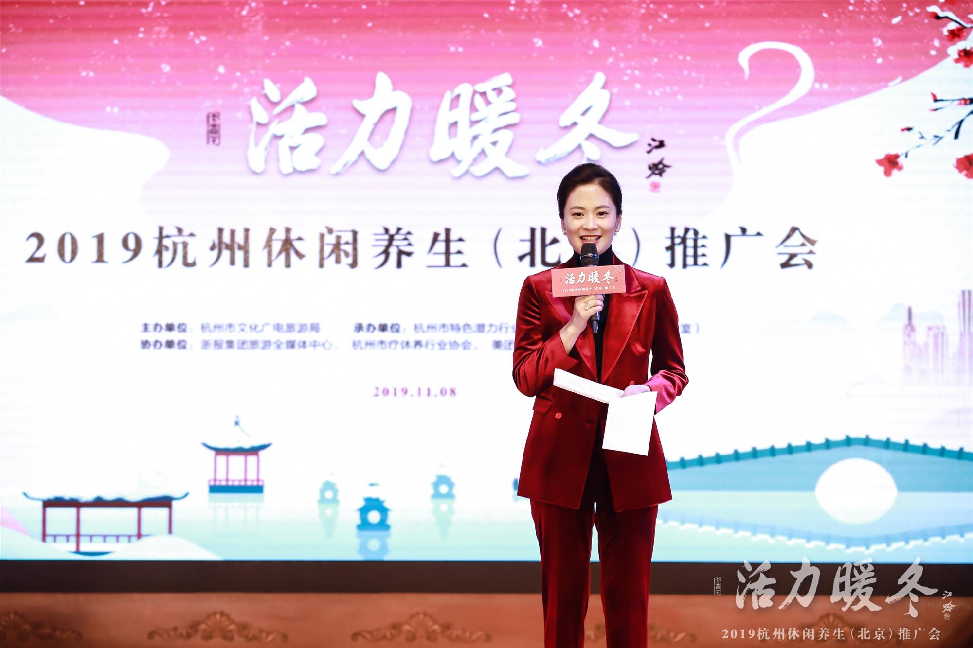 活力暖冬 养生杭州 2019杭州休闲养生资源北京