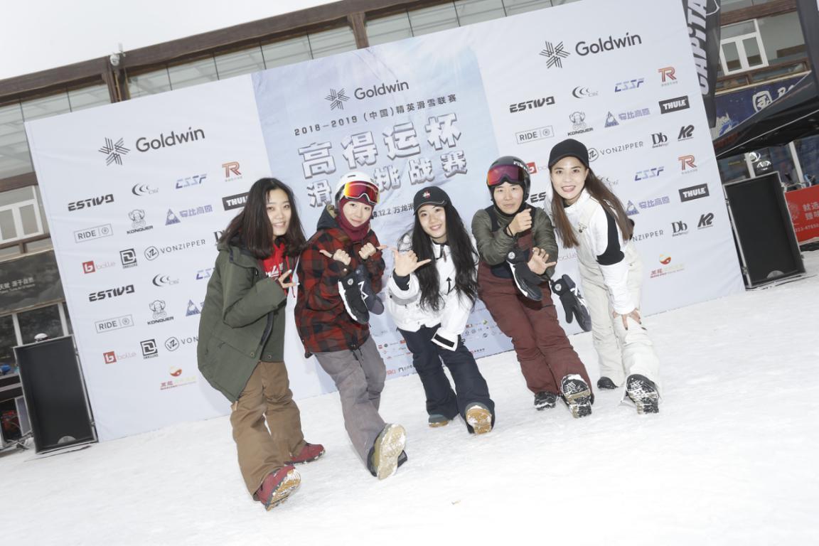 2019-2020(中國)精英滑雪聯賽-高得運杯滑雪挑戰賽報名開啟