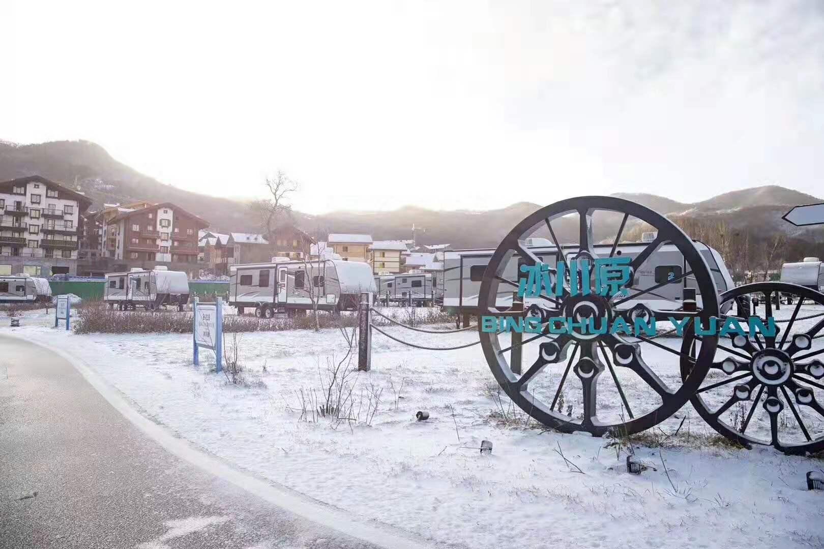 冬日 海坨山谷 瑞嵐自駕靜享之旅