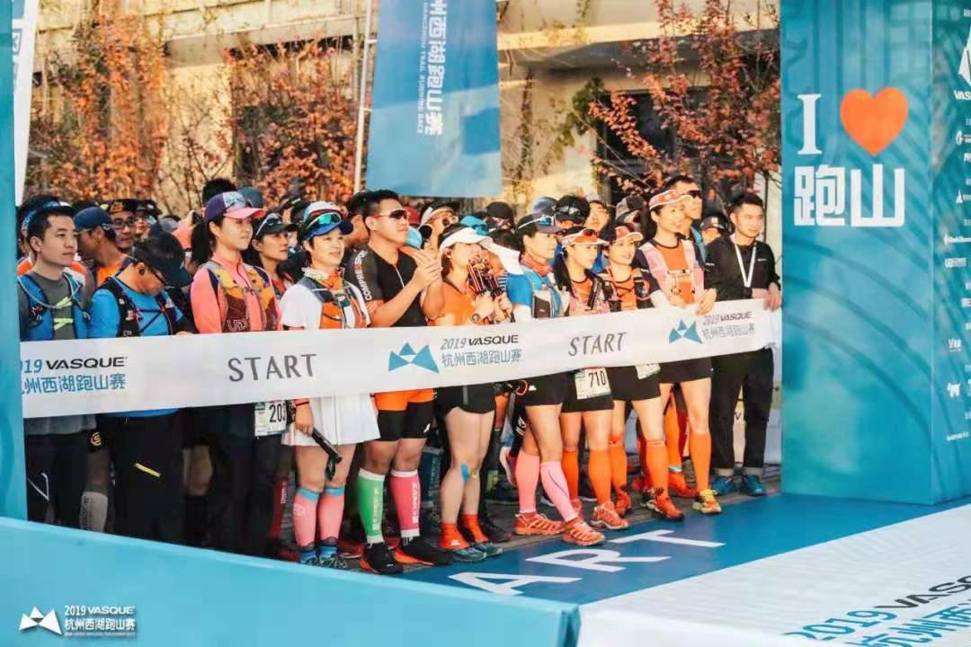 攜手相伴14年,你是最好的搭檔——VASQUE杭州西湖跑山賽