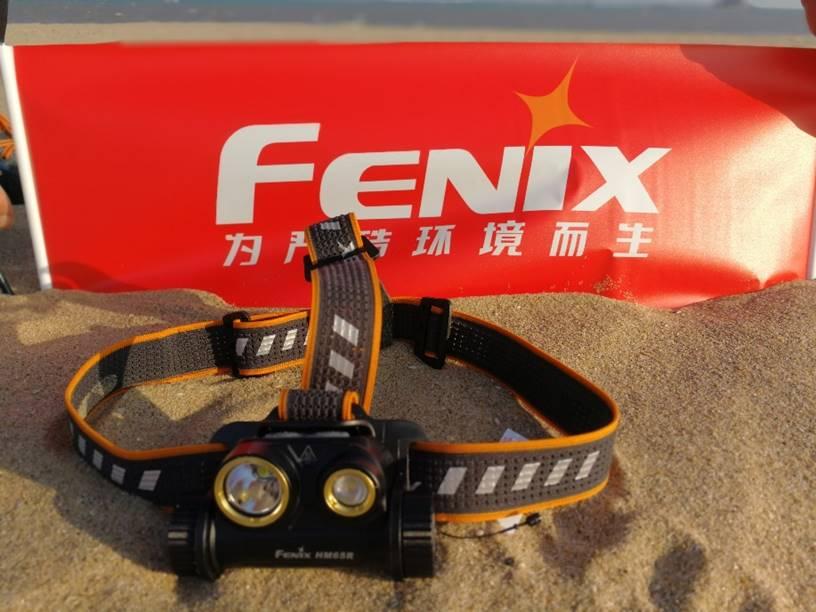 夜空中最亮的那顆星——Fenix HM65R雙光源三防鎂合金頭燈