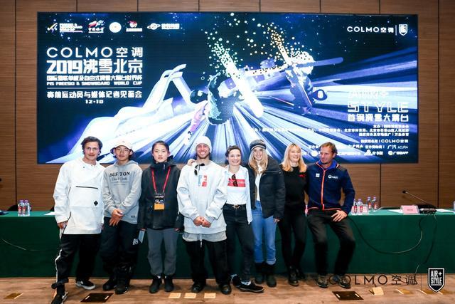 COLMO空調·2019沸雪北京國際雪聯單板及自由式滑雪大跳臺世界杯 ...