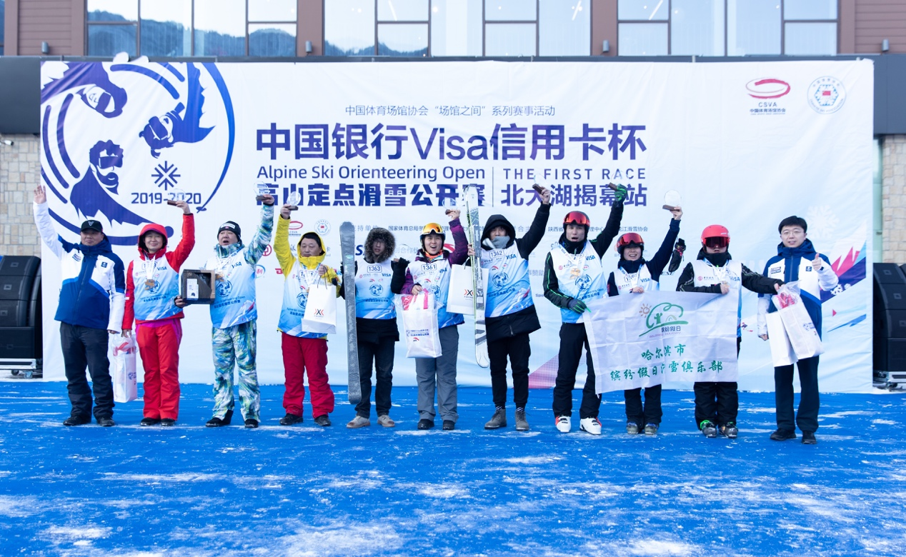 中国银行Visa助跑,滑雪赛人气王为冬奥带节奏